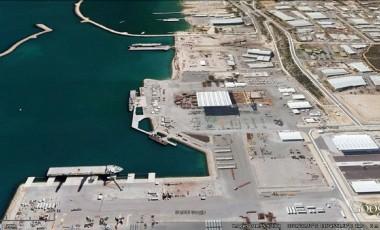 Australian Marine Complex, WA